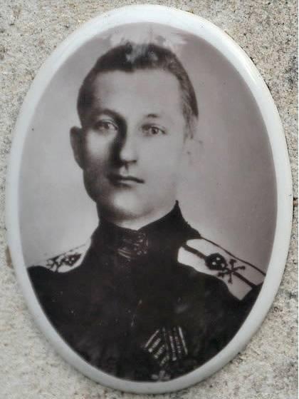 Генерал Каледин