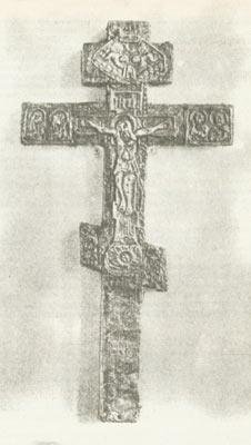Крест, которым благословил преподобный Сергий князя Дмитрия Донского в поход против Мамая.