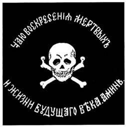 Знамя Бакланова