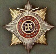 Звезда ордена Святого Владимира с мечами сверху